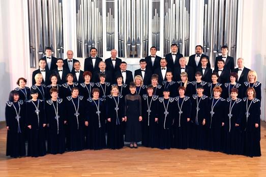 Государственная академическая хоровая капелла Республики Башкортостан им.Тагира Сайфуллина (ГАХК РБ)