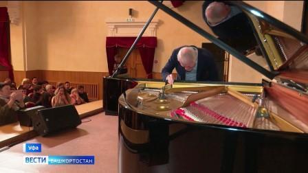 Всемирно известный пианист сыграл на новом рояле «Steinway» в Башкирской филармонии