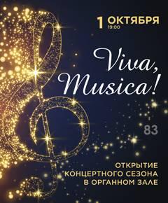 Viva, Musica!