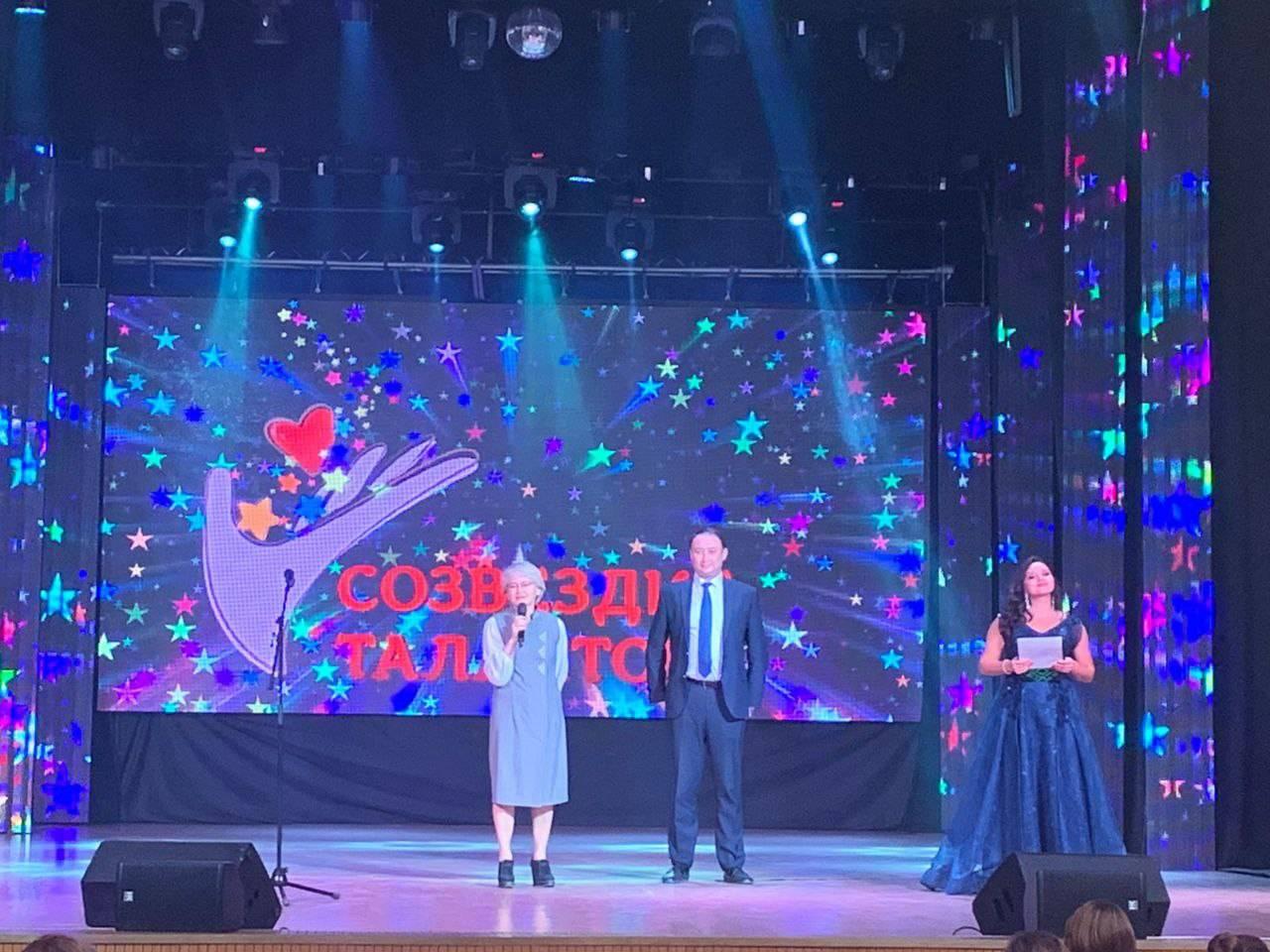 Определились победители Х конкурса «Созвездие талантов»